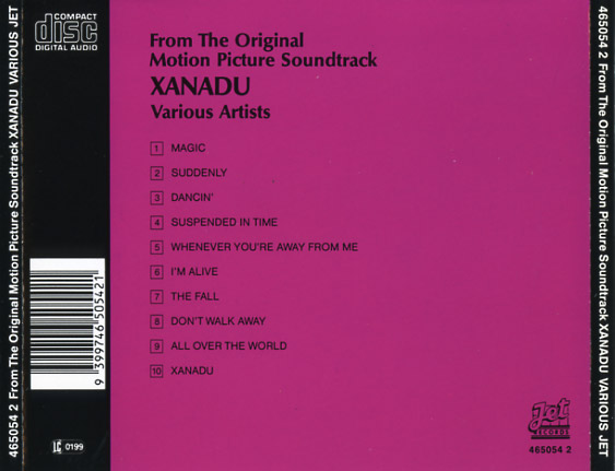 xanadu soundtrack - photo #5